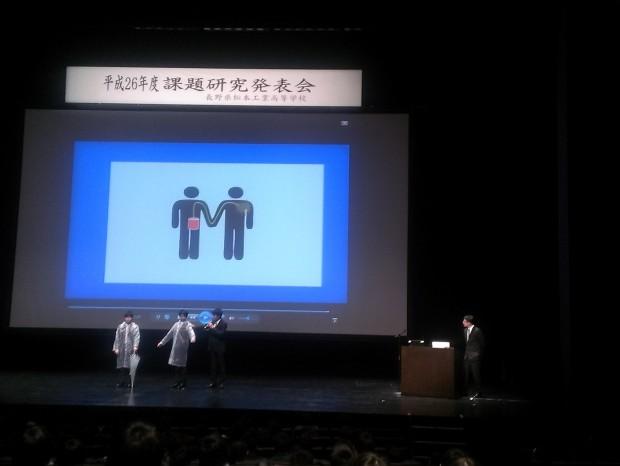 松本工業高等学校課題研究発表会に行ってきました。