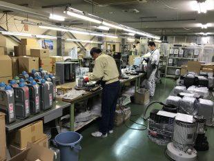 暖房機器修理センター