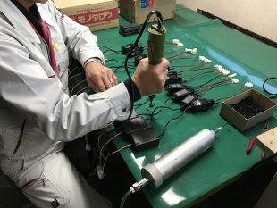 UVランプ用電源ボックス