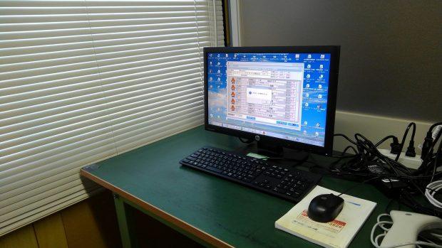 サービスセンター資材課の在庫管理