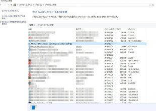 Windows10 64bitにVB6をインストールしてみました