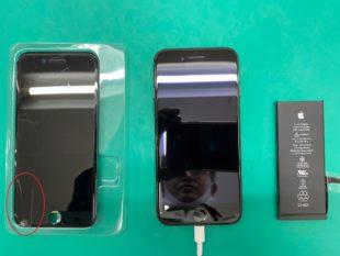 iPhone7パネル交換・バッテリー交換ご依頼頂きました(松本市波田iPhone修理店舗)