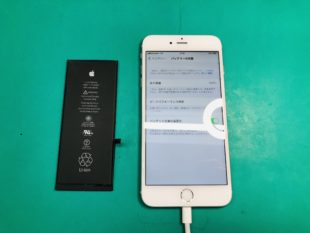iPhone6S Plusバッテリー交換