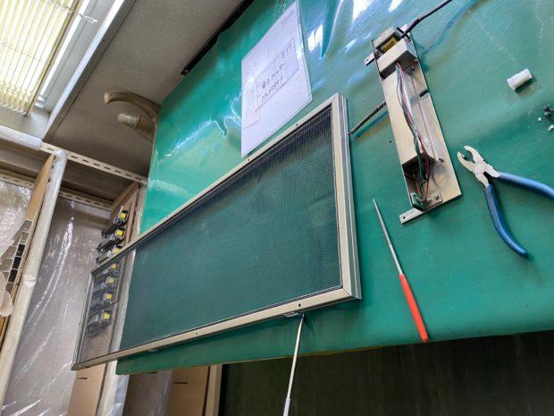 電子フィルター修理
