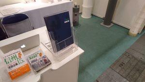 プラスチック熱交換器に多くのご来場者様がご興味を持っていただけました。