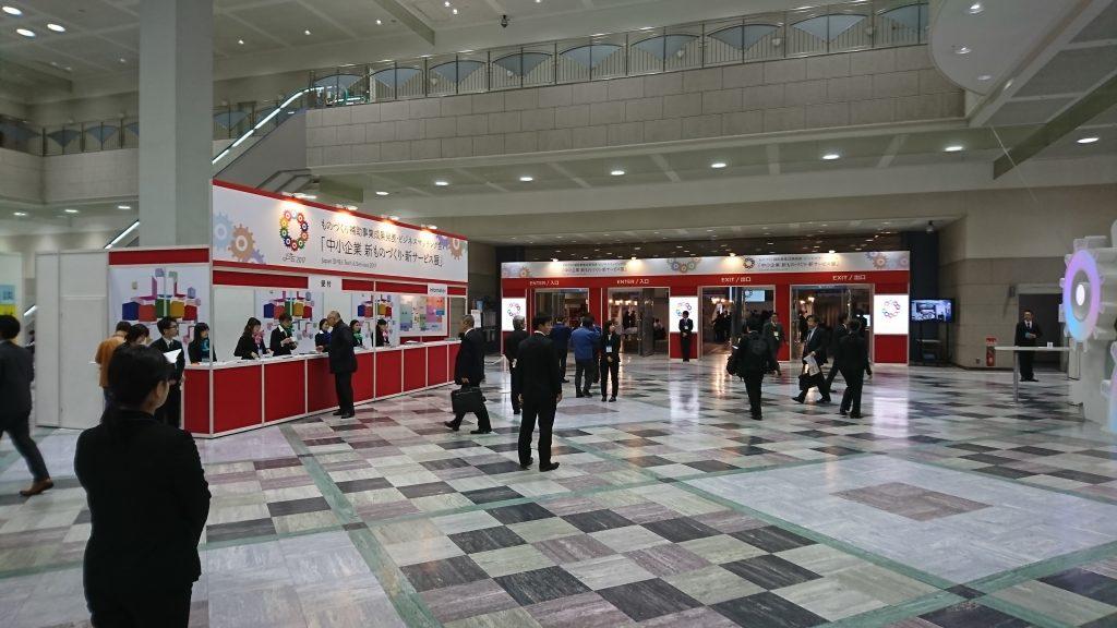 中小企業 新ものづくり・新サービス展【大阪会場】にプラスチック熱交換器出展しています。