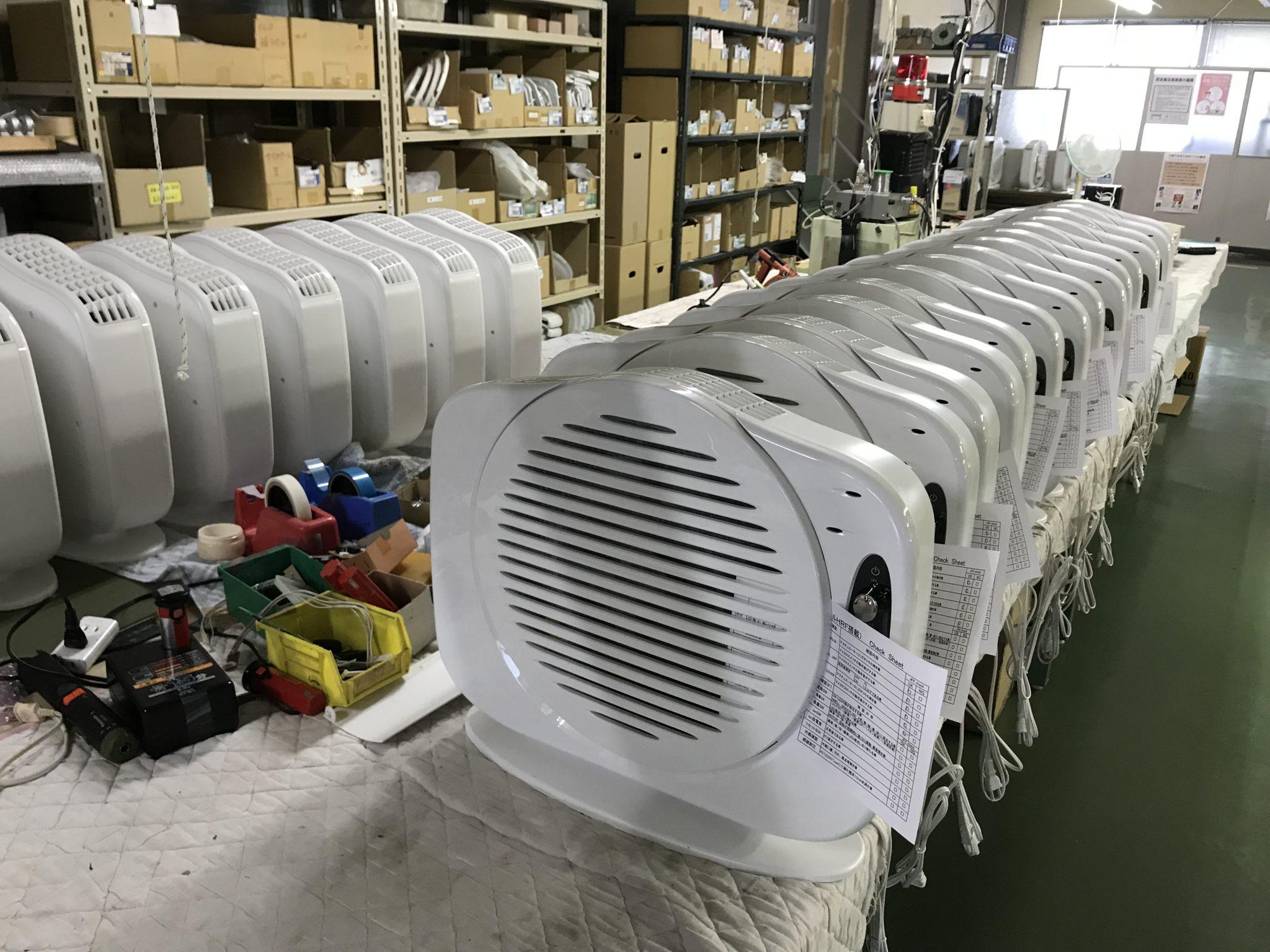 ファンタイプの空気清浄機の製造